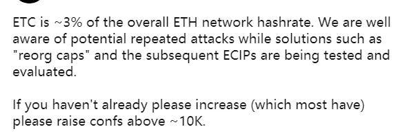 ETC在8月遭遇了三次51%攻击,将探讨更改挖矿算法