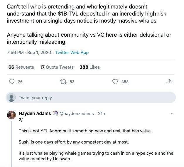 VC刚打下的DEX江山,会被社区打土豪分田地吗?