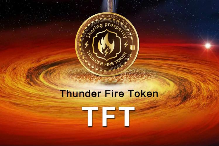 TFT雷火令牌震撼上线,开启人类数字经济新时代!