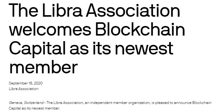 老牌加密风投Blockchain Capital加入Libra协会,曾投资Coinbase、Ripple等知名区块链公司
