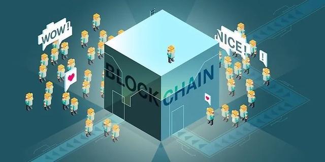 区块链如何使金融服务更安全、更公平?