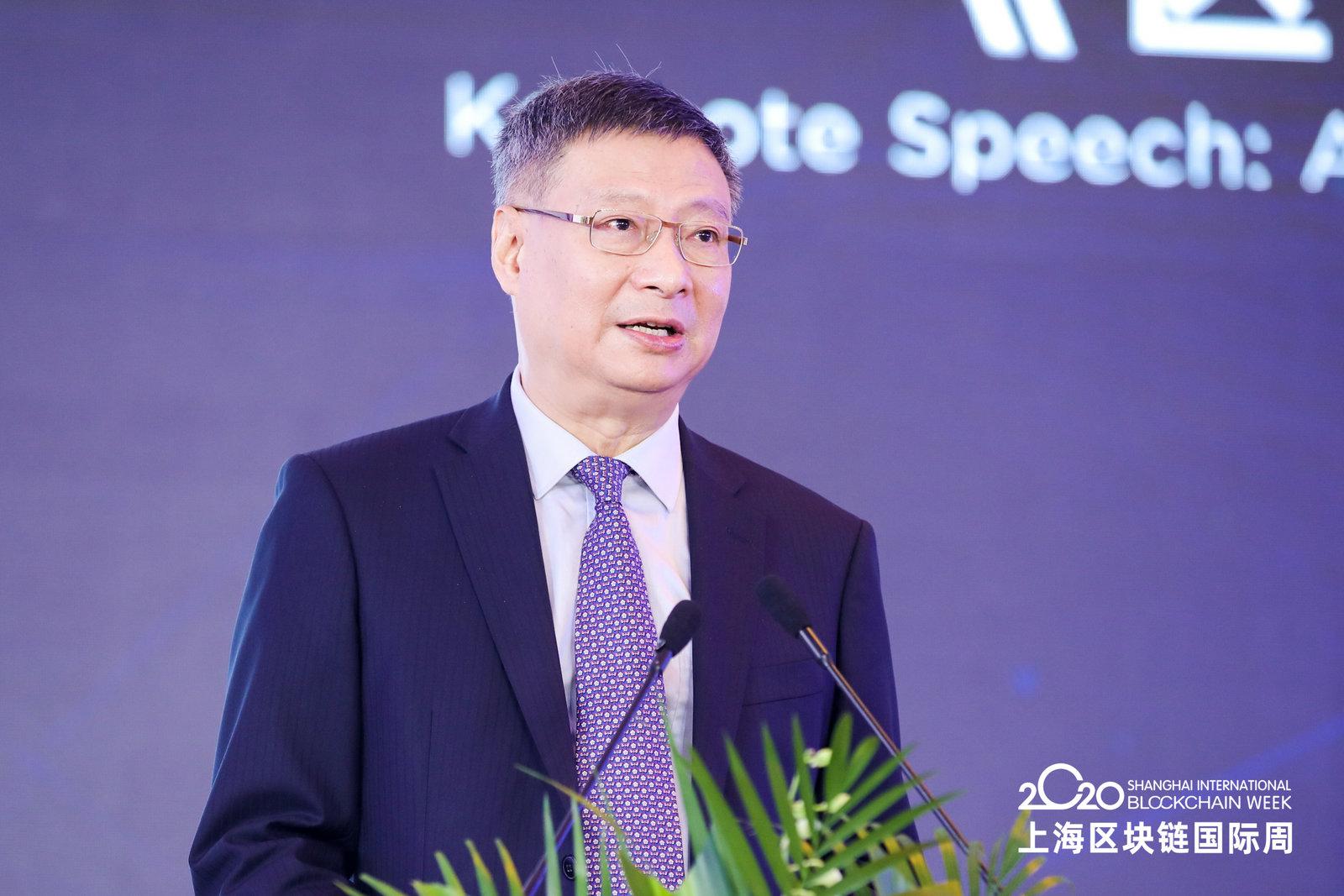 """李礼辉:推动区块链技术和产业发展有四个""""关键""""(附演讲全文)"""