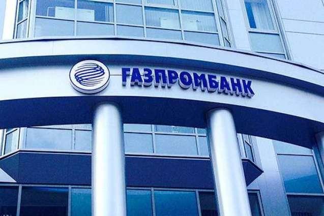 Gazprombank瑞士子公司获FINMA批准提供加密货币托管服务
