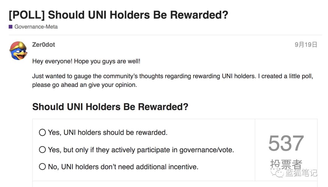 UNI的可能性:捕获费用的价值只是时间问题