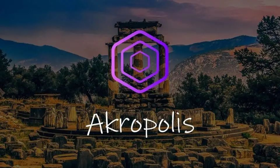 DeFi借贷协议Akropolis重入攻击事件分析