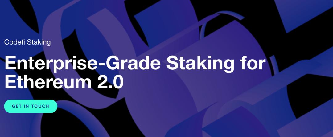 ETH2.0 Staking,如何「不搭节点、不锁仓、任意数量」参与?
