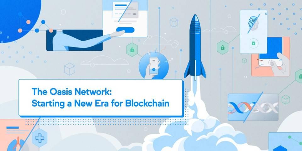 刚启动主网的大型公链 Oasis Network 有何亮点?Pantera 合伙人解析其隐私保护机制