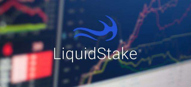 三分钟了解 Liquidstake:更简约的以太坊 2.0 质押流动性方案