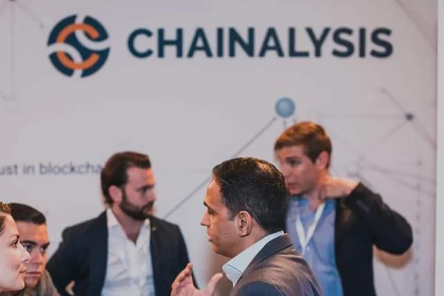 福布斯独家:比特币知名调查机构 Chainalysis 已获1亿美元融资