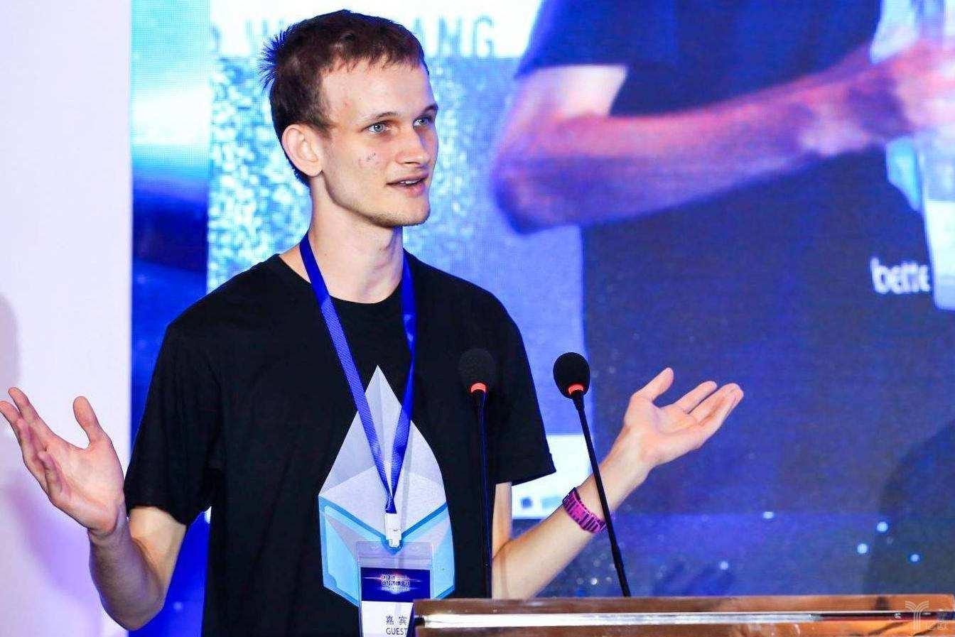 V神BSN峰会发言:以太坊 2.0将有足够的空间支持具有数百万用户的应用程序