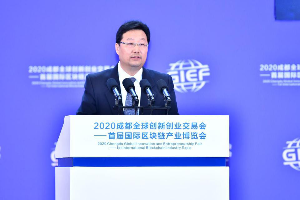 行业政策 | 2020年10-11月中国各省区块链政策