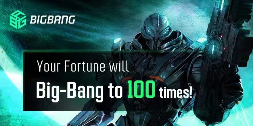 BigBang一个财富大爆炸的超级机会